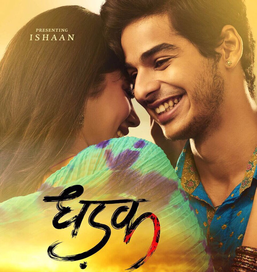 dhadak-film-review.jpg