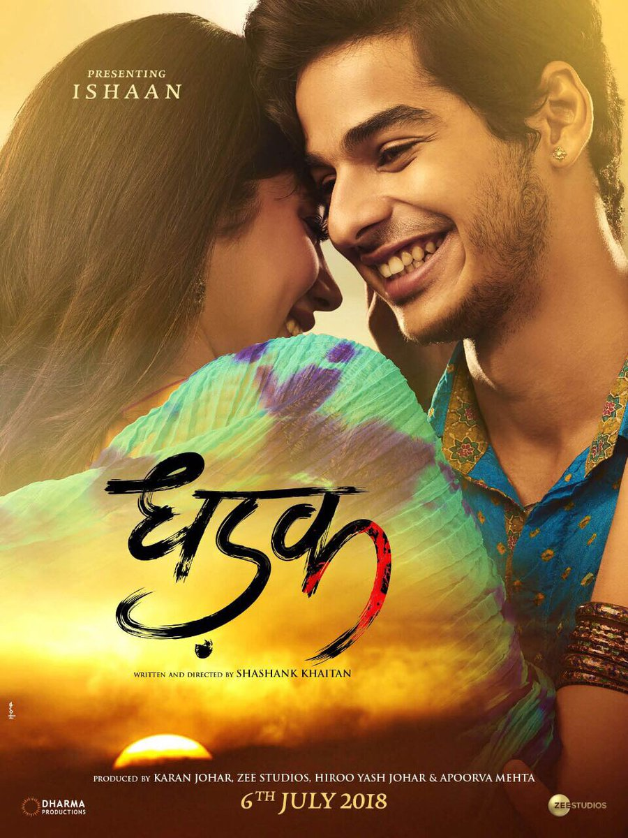 Dhadak Film Review