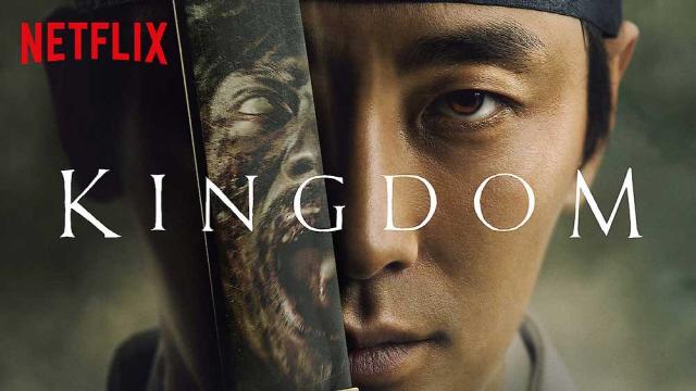 Netflix-Kingdom
